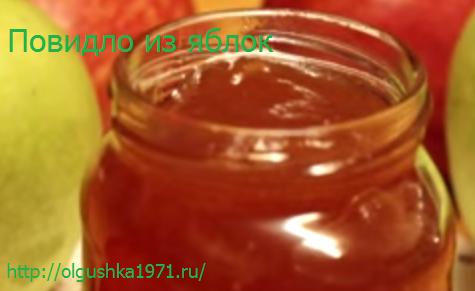 Заготовки из яблок на зиму простые и вкусные- лучшие золотые рецепты для домашних условий с сахаром и без него для пирогов
