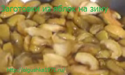 Домашние заготовки из яблок на зиму рецепты.